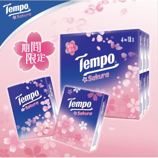 Tempo - 迷你裝紙手巾(櫻花味限量版)