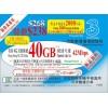 3HK 4G LTE 40GB Hong Kong Data Sim Card