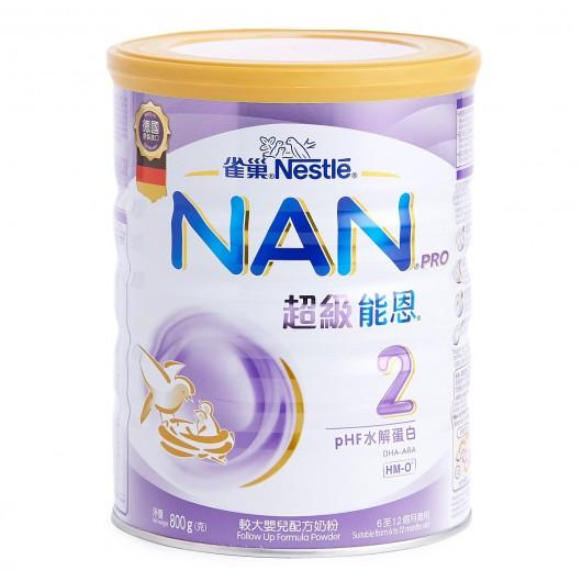NESTLE NAN PRO2 (800G)