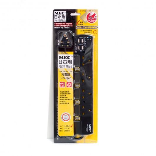 MEC 4 USB Timer Off and 4 Socket Power Bar [Black]