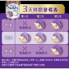 NESTLÉ ® - NAN® PRO 3
