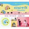 VisionKids Digital Camera For Kids ( Blue )