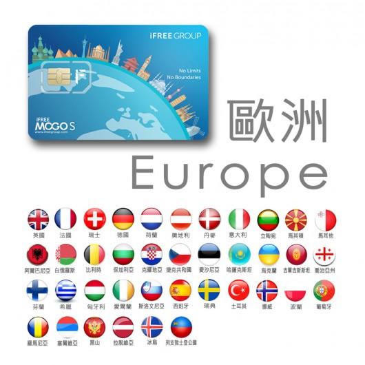 iFREE 歐洲10日套餐卡 MOGOS Sim